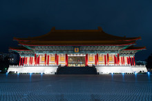 "CKS (Chiang Kai Shek) Memorial Hall, Taipei, Taiwan At Night. The Meaning Of The Chinese Text On The Archway Is ""Liberty Square"""