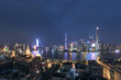 Shanghai skyline and cityscape at night