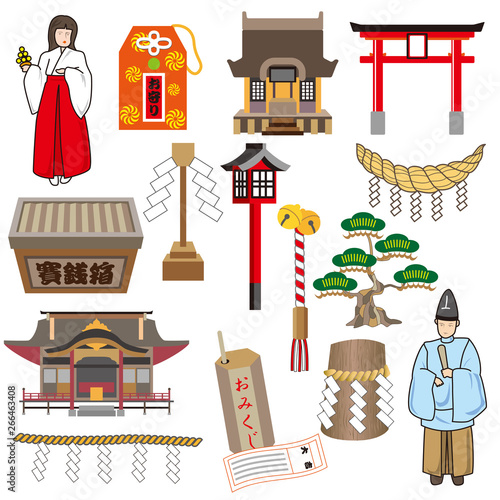 Canvas Print Japanese temple icon set on white background