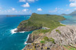 View of the north coast of Lord Howe Island, New South Wales, Australia, seen from the summit of Mount Eliza. Malabar Hill in the background. Lord Howe Island is a popular tourist destination.