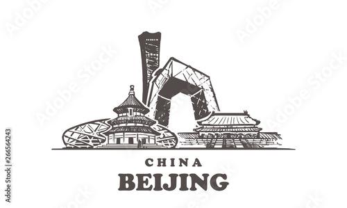 Beijing sketch skyline Canvas Print