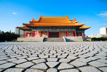 """CKS (Chiang Kai Shek) Memorial Hall, Taipei, Taiwan In Day Time. The Meaning Of The Chinese Text On The Archway Is """"Liberty Square"""""""