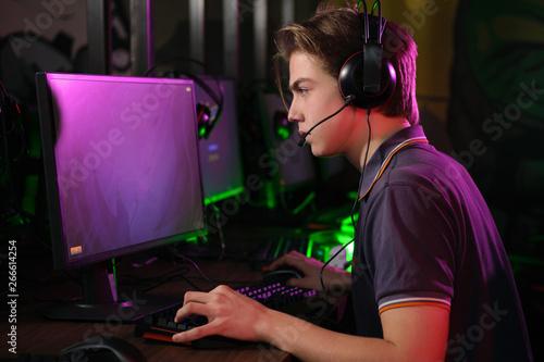 Платно Cyber sport