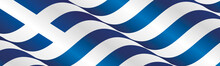 Greece Waving Flag Long Drawn Landscape Banner Blue White Background