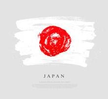 Flag Of Japan. Vector Illustra...