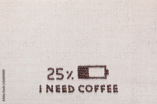 Low battery and I need coffee words from coffee beans, arranged bottom center Wallpaper Mural