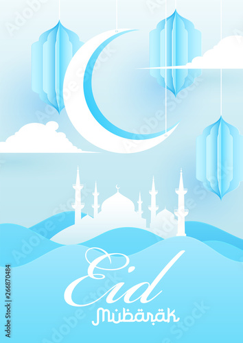 Paper cut style background with crescent moon, hanging lanterns and
