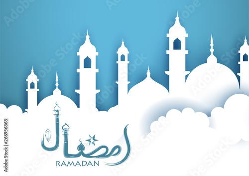 Stampa su Tela illustration of Ramadan Kareem Generous Ramadan greetings in Arabic freehand wit