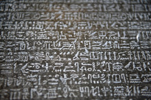 Image Of A Wall With Hieroglyp...