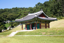 Goryeogung Palace Site Is The Site Of The Royal Palace During The Goryeo Dynasty.