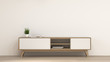 Leinwandbild Motiv clean modern Tv wood cabinet in empty room interior background  3d rendering home designs,background shelves and books on the desk in front of  wall empty wall