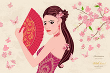 Vintage Invitation Card With Beautiful Chinese Girl With A Fan For Your Design