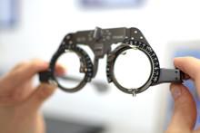 Vintage Style Lens Testing Eye...