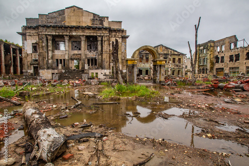 Fotografie, Obraz  The vanished city