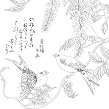 Japanese Colouring Page