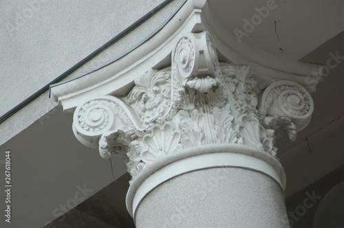 Fototapeta architectural detail of column obraz