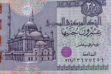 Closeup Of Egyptian Twenty Pounds Banknote