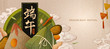 Delicious rice dumplings banner
