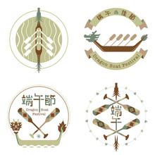 Dragon Boat Graphic Icon Desig...