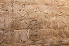 Bas Relief Depicting Osiris An...