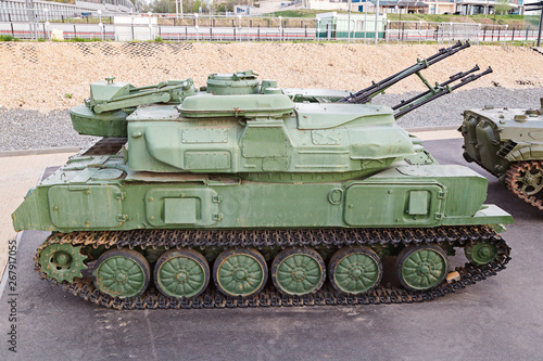 The antiaircraft Shilka self-propelled emplacement on the embankment to Volgogra Canvas Print
