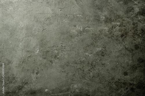 Valokuva  石壁