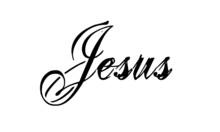 Jesus Name Text Design,   Typo...