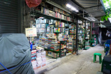 Blurred Shelf In Book Store For Background.  Concept Business Book Store.