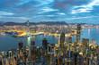 Hong Kong Victoria Harbour City Skyline