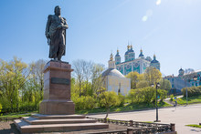 Smolensk. Kutuzov Monument On ...