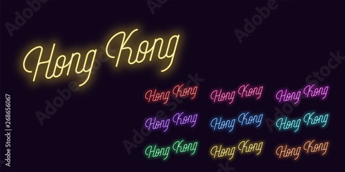 Neon lettering of Hong Kong name. Neon text