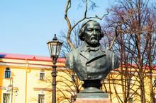 St Petersburg, Russia.Bust Of ...