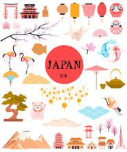 Japan Traditional Famous Eleme...