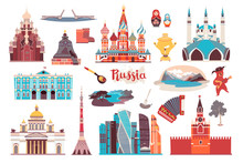 Russia Vector Landmarks, Isolated On White Background. .Russia Icons Set, Isolated On White Background. Russian Symbol: Balalaika, Samovar, Matryoshka. Architecture And Nature, Flat Cartoon Style