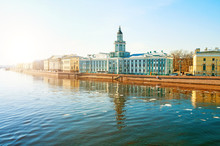 St Petersburg, Russia - City Landscape. Kunstkamera Building At The University Embankment Of Neva River