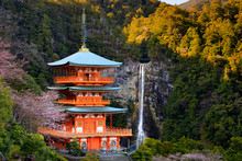 Japanese Pagoda And Waterfall