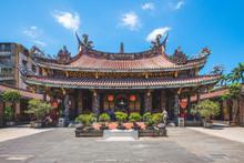 Baoan Temple In Taipei, Taiwan