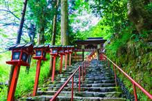 Landscape Kibune In Kyoto Japan