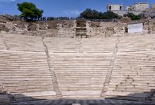 Athens, Attica / Greece. Inter...