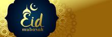 Golden Eid Mubarak Shiny Banne...