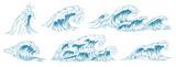 Fototapeta Fototapety z morzem do Twojej sypialni - Sea waves sketch. Storm wave, vintage tide and ocean beach storms hand drawn vector illustration set