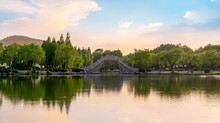 Landscape Architecture And Natural Landscape Of Yunlong Lake In Xuzhou..