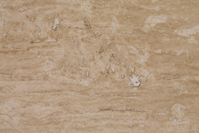 Wall Of Travertine With Stone ...
