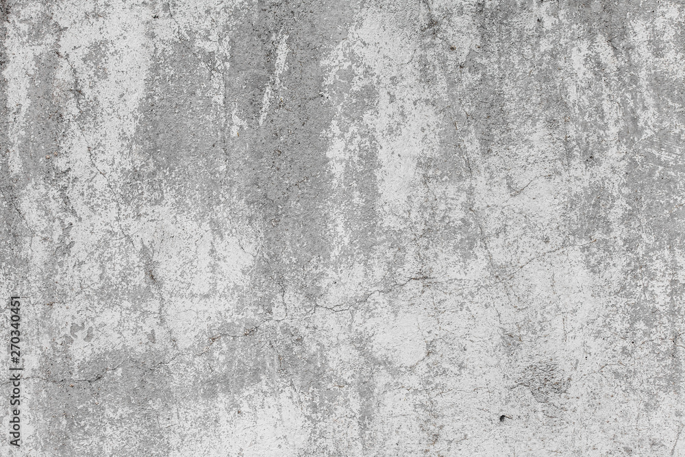 Fototapety, obrazy: The texture of the old grey concrete wall with scratches, cracks, dust, crevices, roughness, stucco. Can be used as a poster or background for design