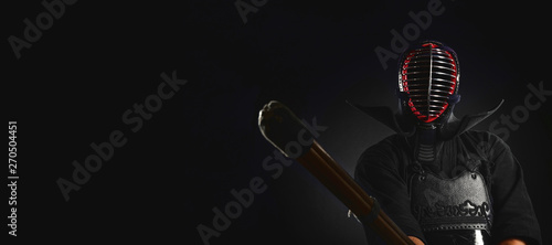 Fotografie, Obraz  Kendo fighter with shinai (bamboo sword) Tradition kendo armor