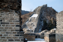 Huanghuacheng China, View Of Section Of Great Wall Of China In Disrepair