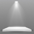 Square podium, pedestal or platform illuminated by spotlights on transparent background. Stage with scenic lights. Vector illustration.