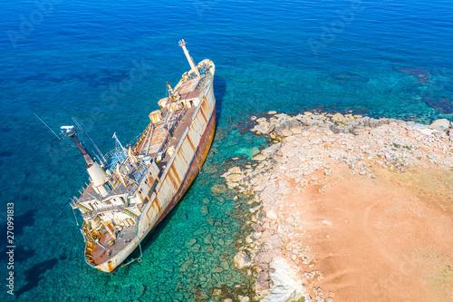 Shipwreck Wallpaper Mural