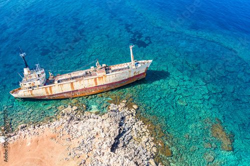 Photo Shipwreck view from drone