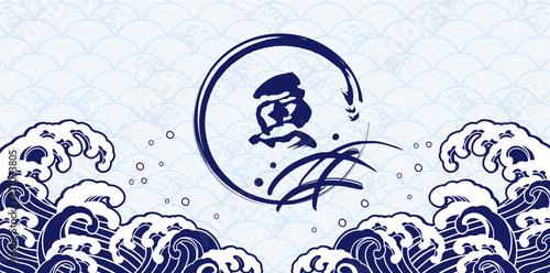Slika na platnu 海鮮、波のデザイン